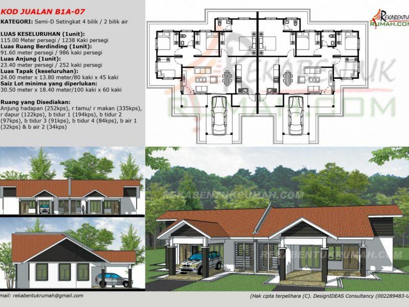 Plan: B1A-07 (1,238 sqf)
