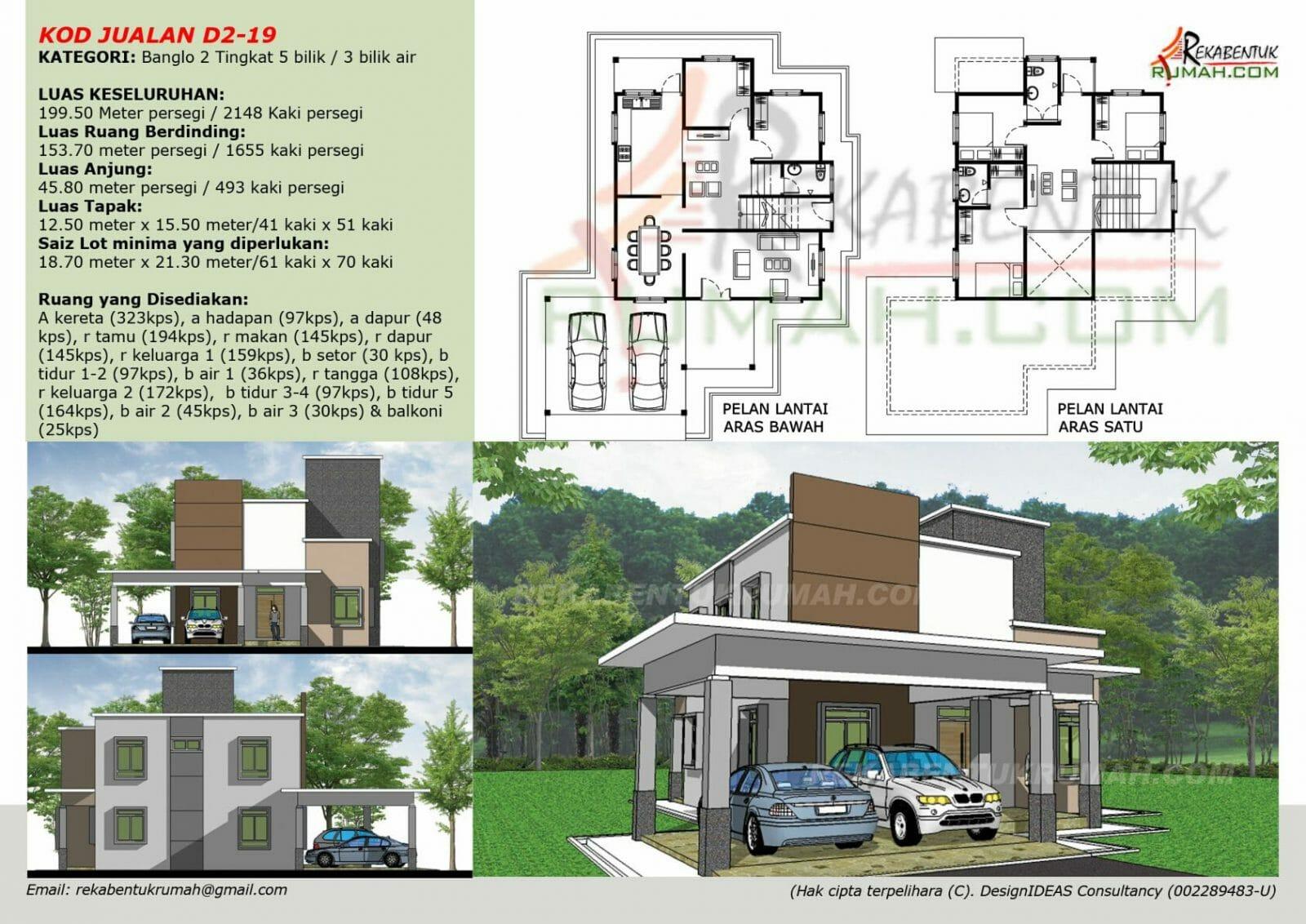Home Grid 4