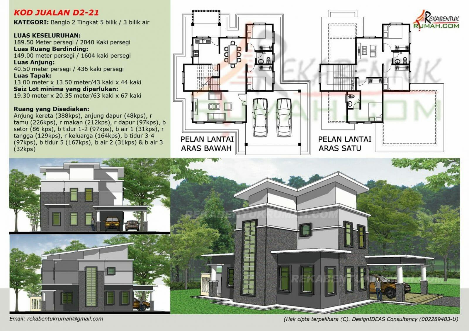 Home Grid 2