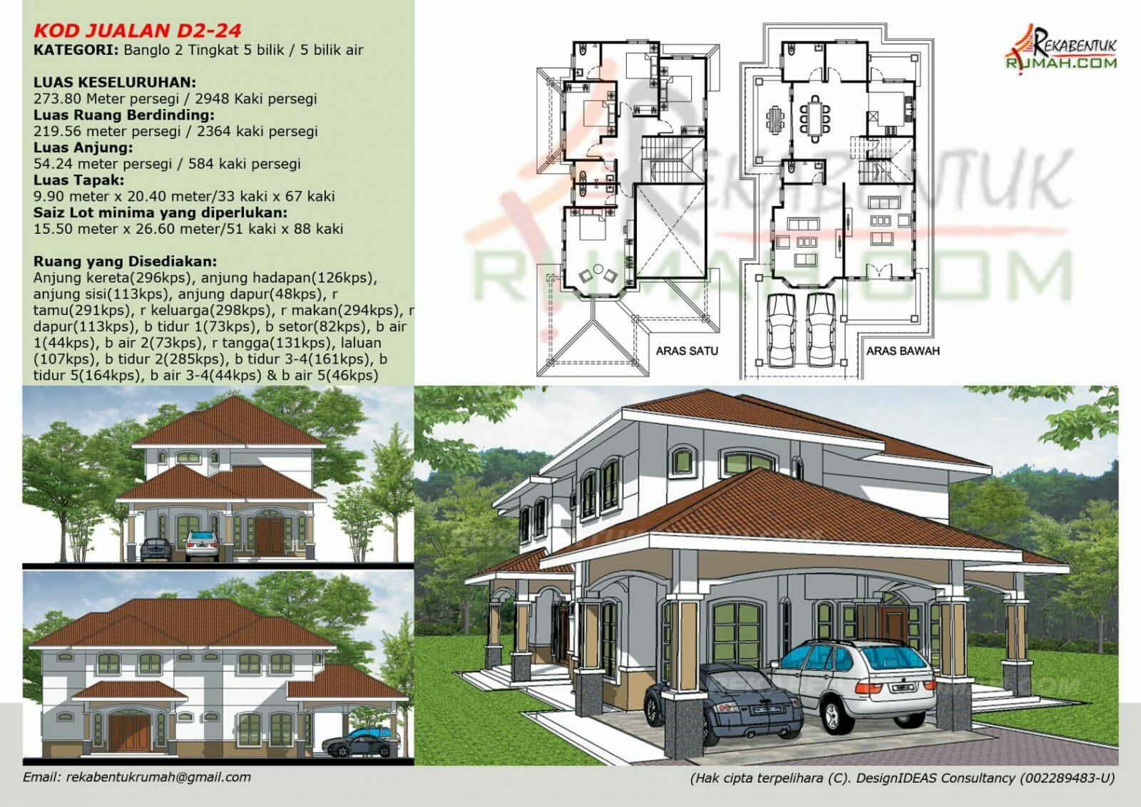 Home Grid 7