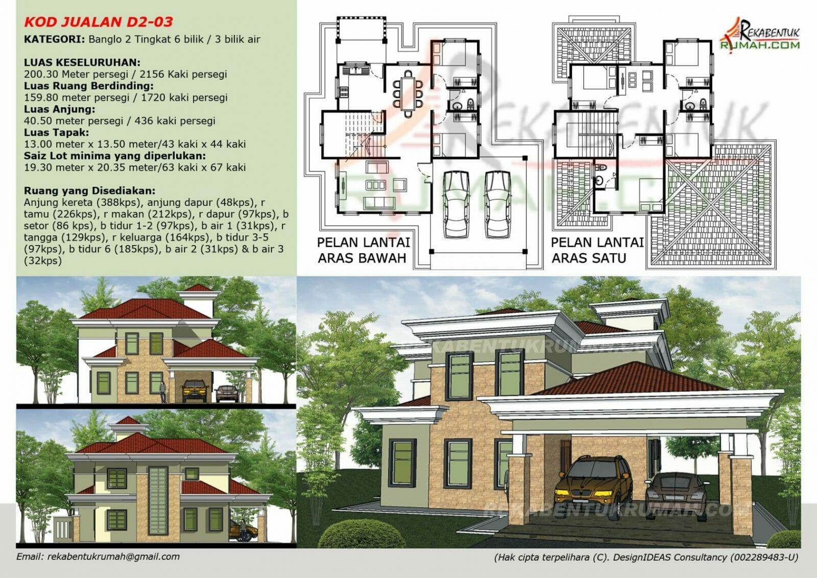Plan D2 03 2 156 Sqf