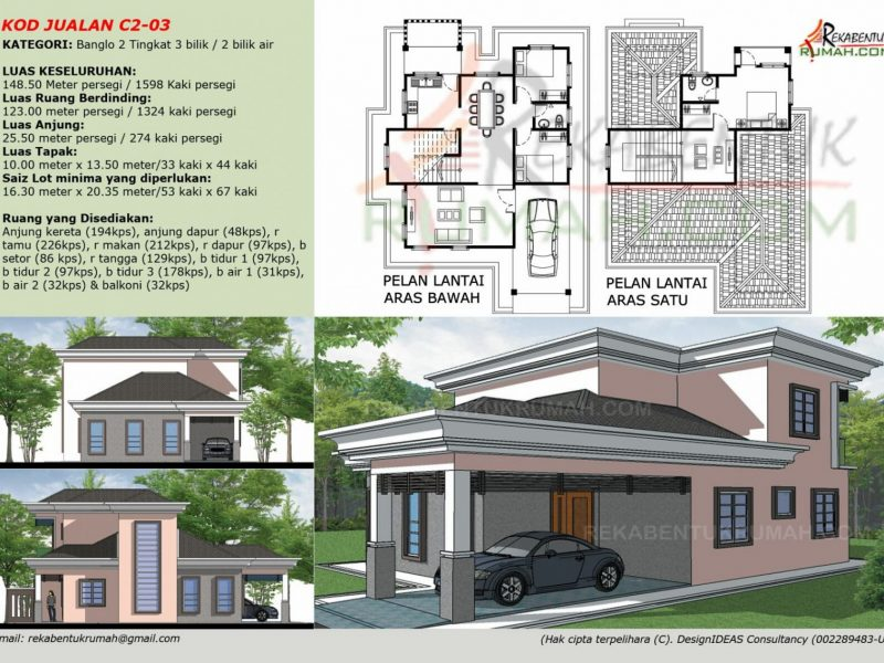 Plan: C2-03 (1,598 sqf )